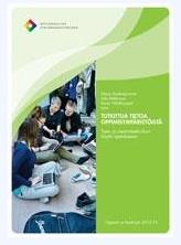 Tutkittua tietoa oppimisympäristöistä, oph